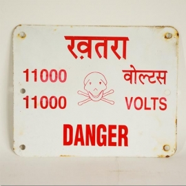 Plaque émaillée 'DANGER 11000 volts'