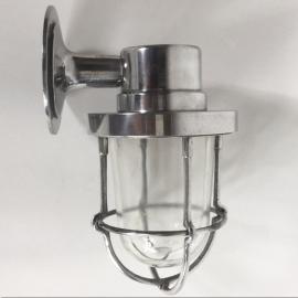 Lampe de cloison en aluminium