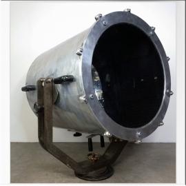 Phare de recherche en aluminium